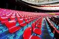 Free Beijing National Stadium Chair Stock Photos - 19030253