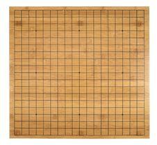 Free GO Boardgame Stock Photo - 19163410