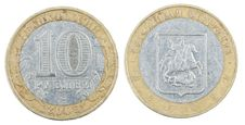 Free Two Sides Of The Coin Ten Rubles Royalty Free Stock Photos - 19182118