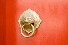 Free China Door Royalty Free Stock Photos - 19203758