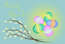 Free Easter Stock Photography - 19218192