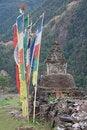Free Old Stupa Royalty Free Stock Photo - 19224225