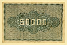 Free Antique 1923 German 50000 Mark, Back Stock Photo - 19248960