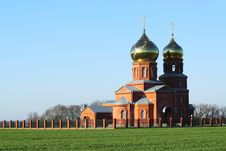 Free Church Orthodox Royalty Free Stock Photography - 19269977