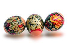 Free Easter Eggs Stock Photos - 19271293