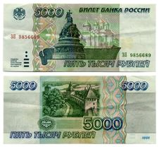 Free Banknote 5000 Rubles Royalty Free Stock Photo - 19345785