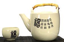 Japanese Tea Pot And Tea Cup