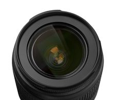 Free Lens Of The Photo Objective Stock Photo - 19355950