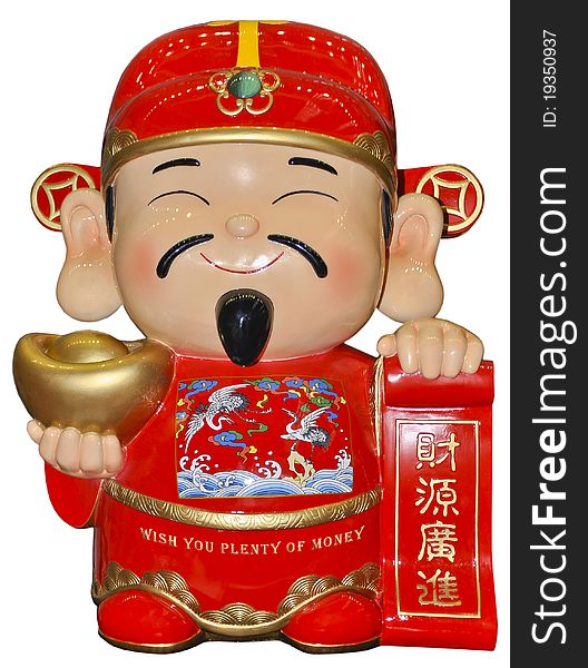 Small fortune doll