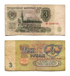 Free Obsolete 3 Rubles Of The USSR Stock Image - 19366271