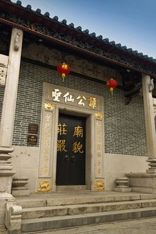 Free Chinese Temple In Hong Kong Royalty Free Stock Photos - 19379028