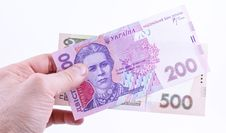 Free Ukrainian Money Royalty Free Stock Images - 19430389