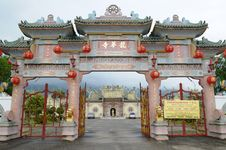 Free Chinese Temple Stock Photography - 19442522