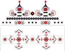 Free Pattern Decorative Horizontal Ornament Stock Photos - 19465483