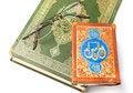 Free Koran, Holy Book Stock Photography - 19488022