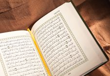 Free Koran, Holy Book Stock Photo - 19485680