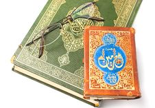Free Koran, Holy Book Stock Photography - 19488022