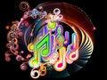 Free Light Of Music Royalty Free Stock Image - 19529246