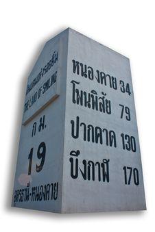 Free Pillar Miles  Isolated On White Stock Image - 19522931