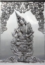 Free Deva ,fine Craft Royalty Free Stock Photography - 19612287