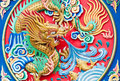 Free Golden Dragon Spit Water Royalty Free Stock Photo - 19613195