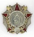 Free Order Of Alexander Nevsky Stock Images - 19630724