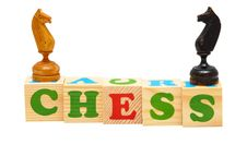 Free Chess Wooden Blocks Royalty Free Stock Images - 19643529