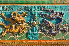 Free Nine-Dragon Screen In Beihai Park Stock Images - 19684434