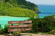 Free Phi Phi Island Stock Images - 19703734
