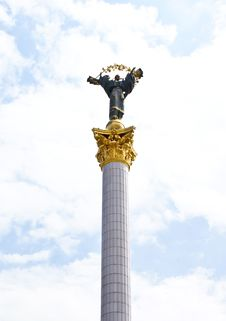 Monument Of Independence In Kiev Stock Image