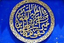 Arabic Script Royalty Free Stock Images