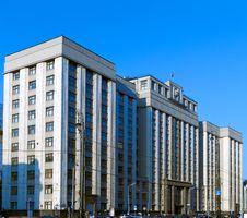 Free State Duma Stock Image - 19724451