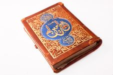 Free Koran, Holy Book Stock Photos - 19753553