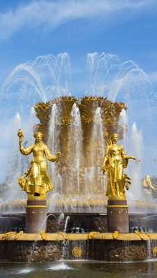 Fountain Of Friendship Of Peoples In Russia Royalty Free Stock Images