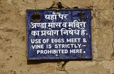 Free Sign In A Hindu Temple In Jaipur Stock Photos - 19774313