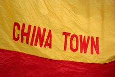 Free China Town Royalty Free Stock Photography - 1984977