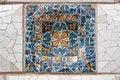 Free Gaudí S Decorates Royalty Free Stock Photos - 19814868