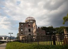 Free Hiroshima Peace Memorial Royalty Free Stock Photo - 19833075