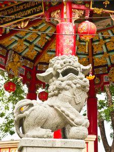 Free Stone Lion Stock Photo - 19843340