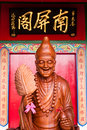 Free Smiling Monk Chikong Royalty Free Stock Photo - 19884795