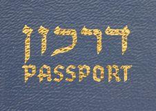 Free Israeli Passport Stock Photo - 19884480