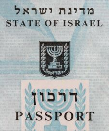 Free Israeli Passport Royalty Free Stock Photography - 19884567