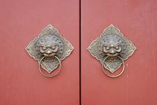 Free Traditional Doorknob In Beijing. Stock Photography - 19892242