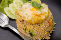 Free Crab Fried Rice With Fried Egg Royalty Free Stock Photography - 19902997