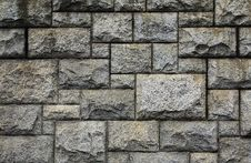 Free Stone Wall Royalty Free Stock Images - 19901169