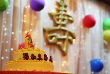 Free Birthday Cake Stock Images - 19903084