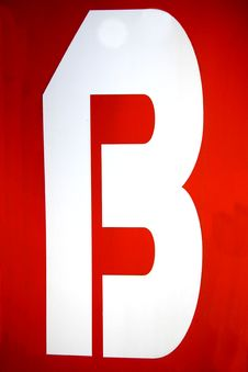 Free Letter B Royalty Free Stock Image - 19917266