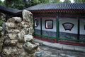 Free Garden  In Beijing  Summer Palace Royalty Free Stock Images - 19923179