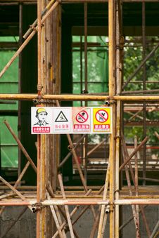 Free Construction Site Stock Photography - 19936402
