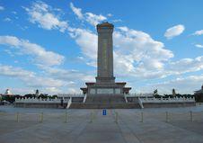 Free Tiananmen Square Stock Image - 19973061